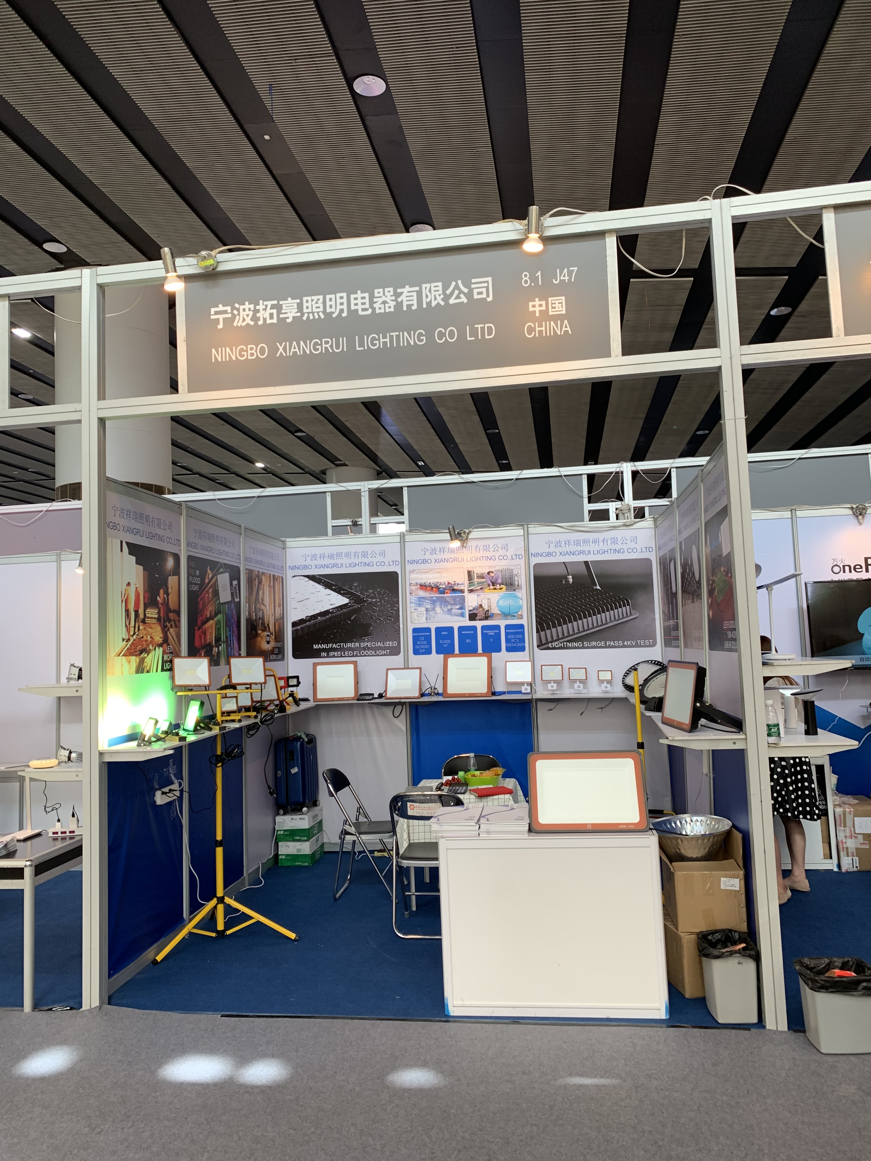 Review of 24th Guangzhou International Lighting Exhibition